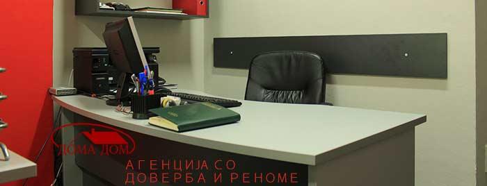 издавање станови во Скопје